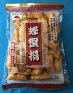 山中食品 蜂蜜揚(あいーだママ節約と健康のブログ