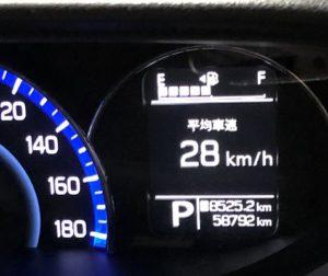 ガソリン残量(あいーだママ節約と健康のブログ)