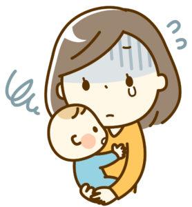 同居で育児のお手伝いをしてくれない場合がある(あいーだママの家庭の救急箱)