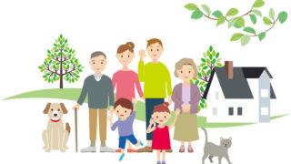 三世代同居より近距離別居をおすすめ(あいーだママの家庭の救急箱)