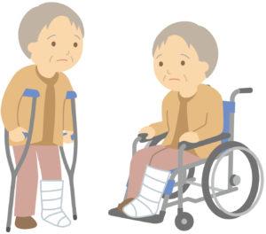 高齢者の怪我に要注意(あいーだママの家庭の救急箱)